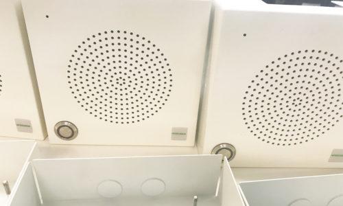IP højttaler
